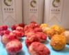 Produkttest – Macadamias mit Fruchtstaub von KERNenergie